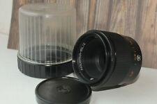 🔥INDUSTAR-61 L/Z 🔥f/2.8 50mm (Tessar copy) MACRO SLR lens M42