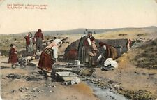 POSTCARD   GREECE  SALONICA  SERBIAN  Refugees