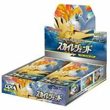 Pokemon Card Game Sun & Moon Expansion Pack Sky Legend BOX JAPANESE