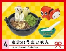 Re-Ment Miniature Sanrio Hello Kitty Japanese Recommended Goods # 4 Cuisine