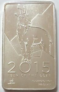 2015 SILVER LUNAR YEAR OF THE GOAT 10 OZ COLLECTOR BAR