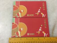 (JC) 2 pcs set RED PACKET (ANG POW) - UOB (2)