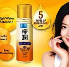 Hada Labo Gokujyun Premium Hydrating Lotion Hyaluronic Acid Super Moist 30ml.