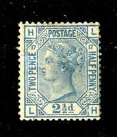 Great Britain stamp #68, plate 17, MH, Queen Victoria, SCV $550