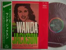 RED VINYL / WANDA JACKSON THE BEST OF / 60'S LAMINATED