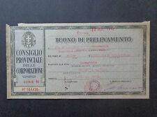 BANCONOTA BUONO DI PRELEVAMENTO S. ALBANO STURA 12 11 1943 NUMISMATICA SUBALPINA