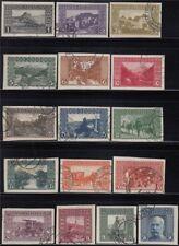 Bosnien Herzegowina 1906 Nr. 29-44 U gestempelt ungezähnt