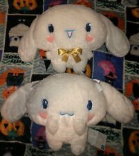 Sanrio Cinnamoroll Sparkle Eyes Ribbon Big Plush Furyu Set Of 2