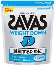 SAVAS Soy Protein Weight down Loss Yogurt 1050g Vitamin Mineral Health Japan