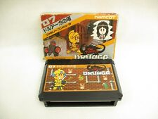 Famicom THE TOWER OF DRUAGA 07 First Version No Instruction bcn Nintendo fc