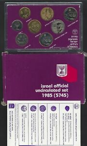 Israel Official Uncirculated Set 1985/5745