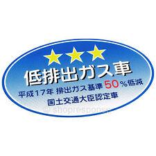 JDM Nissan 3 Stars Emissions Decal Sticker For 350Z Z33 370Z Z34 G35 V35 GTR R35