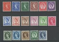1952 -1954 Queen Elizabeth II GB Used Postage Stamps Set