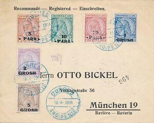 ALBANIA 1914 SKANDERBEG OVERPRINTS ON REGISTERD COVER  MUNCHEN GERMANY 6 STAMPS