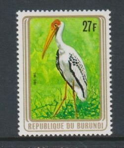 Burundi - 1979, 27f Painted Stork, Bird stamp - MNH - SG 1325
