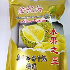 Durian Monthong Freeze Dried Thai Fruit Snacks Crispy Natural 100%  210g