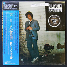 JAPANESE MASTERSOUND  LP   BILLY JOEL  ** SEALED **  52nd ST.    Audiophile  OBI