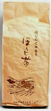 Large bag 500g  roasted Japanese green tea Free Shipping from Japan