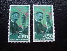 DANEMARK - timbre yvert et tellier n° 1188 x2 obl (A33) stamp denmark
