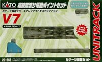 KATO N Gauge V7 Double-track Crossover Electric Point Set 20-866 Model Train