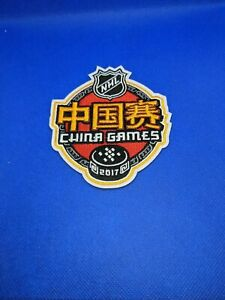 2017 NHL China Games Patch - Vancouver Canucks vs. Los Angels Kings
