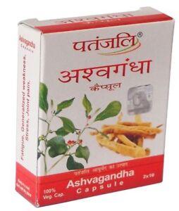 Patanjali Ramdev Ashwagandha 20 Capsule For fatigue,restiveness,weakness FS