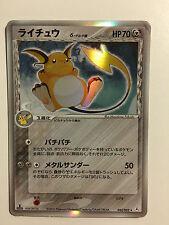Pokemon Card / Carte Raichu Rare Holo 042/052 1ED