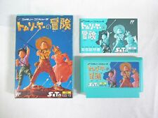 TOM SAWYER NO BOKEN -- Boxed. Famicom, NES. Japan game. Work fully. 10385