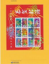 #0501 37c Chinese New Year Sheet #3895 Souvenir Page