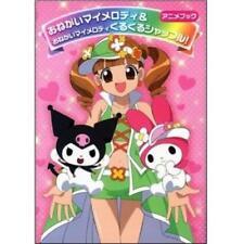 Sanrio Onegai My Melody & Onegai My Melody Kuru Kuru Shuffle complete book