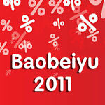 baobeiyu2011