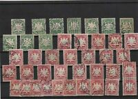 Bavoria 1876 used  stamps  ref 12412