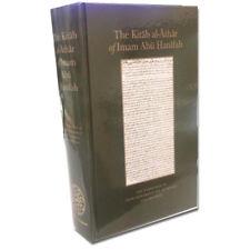 The Kitab Al Athar Of Imam Abu Hanifa (Hardback)