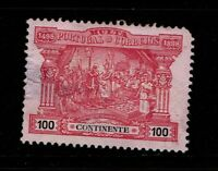 Portugal SC# J5, Mint, Mixed Condition, multiple thins, see notes - S7976