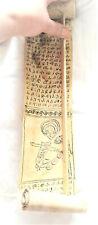Antique Ethiopian Coptic Christian Ge'ez Vellum Healing Scroll, Ethiopia Africa