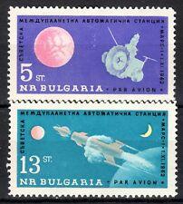 Bulgaria - 1963 Launch Mars 1 / Space - Mi. 1366-67 MNH