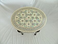 """Egyptian Inlaid Mother of Pearl Wood Living Room Handmade Table Oval 16.5"""""""
