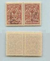 Armenia 🇦🇲 1919 SC 34 mint handstamped - a black pair . f7067