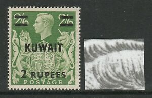 Kuwait 1948 2r on 2/6d Green with 'T' Guide mark CW 36a Mint.