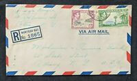 1949 Montego Bay Jamaica Registered Airmail Cover to Albany New York USA