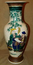 Old or Antique Chinese or Japanese Ceramic Vase
