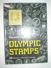 OLYMPIC STAMPS RARE BOOK INDIA 1981