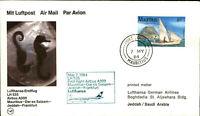 LUFTHANSA Erstflug 1984 MAURITIUS Dar Es Salaam Jeddah ab Stempel Port Louis
