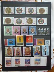 Malawi MNH collection of sets
