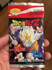 Dragonball Z Series 1 Booster Pack (10 Cards Included In Pack)