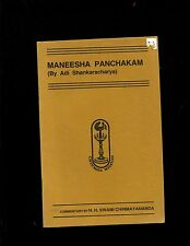 Shankaracharya ,Maneesha Panchakam