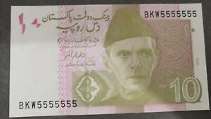 """Pakistan NEW 10RE WITH SOLID FANCY NUMBER """"BKW5555555"""" 2019 UNC"""