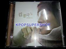 Kim Jong Kook Vol. 6 - Eleventh Story CD Great Cond. Rare OOP Running Man