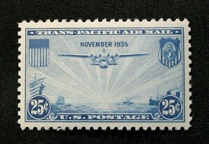 US Stamp Scott #C20 ~ China Clipper Trans-Pacific Issue 1935 25c Airmail MH GR07