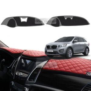 Luxury VIP Leather Dashboard Sun Cover Pad 1P for KIA 2015-2017 2019 Sorento UM